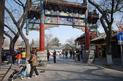 Gate of The Lama Temple in Beijing, China. Royalty Free Stock Image