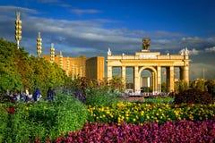 Gate main entrance VDNH Royalty Free Stock Photo