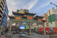 Gate of Manila China town in Manila Royalty Free Stock Photos
