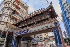 Gate of Manila China town in Manila Royalty Free Stock Image