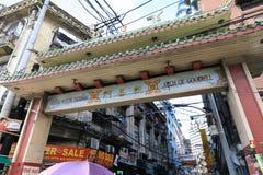 Gate of Manila china town Stock Image