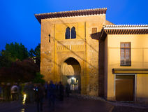 Gate of Mexuar at Nasrid Palace, Alhambra Royalty Free Stock Images