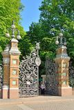 The gate of the Mikhailovsky garden and office Park on the emban. St PETERSBURG, RUSSIA - 01 JUNE 2016: The gate of the Mikhailovsky garden and office Park on Stock Images