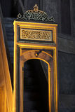 Gate of minbar of Hagia Sophia Stock Photo