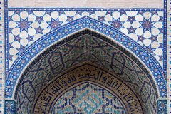 Gate of a mosque in Samarkand Stock Image