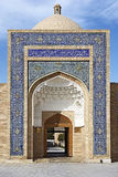 Gate at Naqshbandi madrasah Bukhara Stock Images