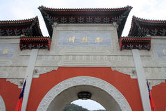 Gate of national revolutionary martyrs` shrine in Taiwan Royalty Free Stock Photos