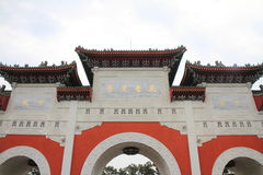 Gate of national revolutionary martyrs` shrine in Taiwan Royalty Free Stock Photo