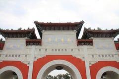 Gate of national revolutionary martyrs` shrine in Taiwan. Gate of national revolutionary martyrs` shrine in Taipei, Taiwan Royalty Free Stock Photo