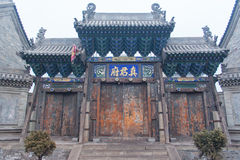 The gate of an old official residence. In Shanxi, China royalty free stock photos