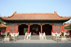 Gate of palace. Called Yangxing,Part of the Forbidden City Royalty Free Stock Image