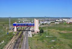 The Gate of Russia. The gate is located in Manzhouli City which is in Sino-Russia frontier.The train from Beijing to Moscow along this rails Stock Photos