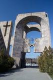 Gate of Saint Gregory of Holy Etchmiadzin monastery,Armenia Royalty Free Stock Photos