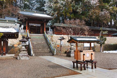 The Gate of Sakurayama Hachimangu Shrine Royalty Free Stock Photo
