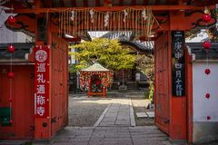 Gate of Shinto Shrine stock image