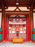 Gate of Shitenoji Temple ,Osaka ,Japan Stock Photography