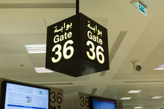 Gate sign in airport stock image