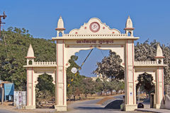 Gate of Spiritual scool of Aryan girls in Porbandar Royalty Free Stock Photos