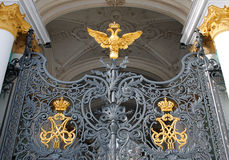 Gate of the State Hermitage Museum Stock Images