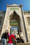 Gate of Sultanahmet Stock Image