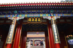 The gate in the Summer Palace Royalty Free Stock Photos