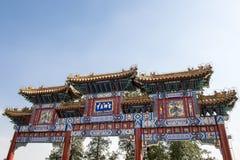 Gate Summer Palace Beijing Stock Photo