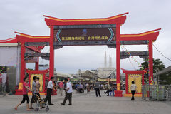 The gate of taiwan food temple fair Stock Images