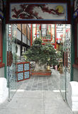 Gate of the tea house. Royalty Free Stock Images