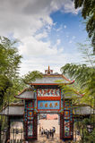Gate of Temple with Bamboo forest Royalty Free Stock Photos