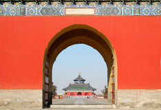 Gate in the temple of heaven Stock Images