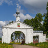 Gate of the temple in the village Vassilyevskoe. Summer day Stock Photography