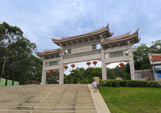 Gate of tianzhu mountain forest park Royalty Free Stock Photos