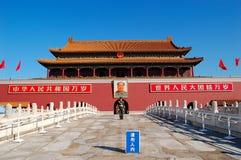 Gate Tienanmen Stock Image