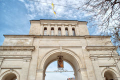Gate of Tiflis in Stavropol Stock Photos