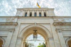 Gate of Tiflis in Stavropol Royalty Free Stock Image