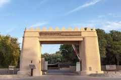 Gate to the Al Ain Oasis Stock Photography