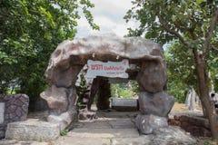 The gate to buddish hell Stock Photo