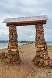 Cape Uyuga. Maloe More on Lake Baikal. Russia. Gate to Cape Uyuga. Maloe More on Lake Baikal in the morning. Russia Stock Image