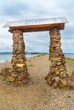 Cape Uyuga. Maloe More on Lake Baikal. Russia. Gate to Cape Uyuga. Maloe More on Lake Baikal in the morning. Russia Royalty Free Stock Images