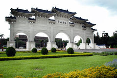Gate to Chiang Kai Shek Memorial Royalty Free Stock Photography