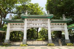 Gate to Chinese garden in Rizal park, Philippines Inscription: Entrance to China. Gate to Chinese garden in Rizal park, Philippines stock image