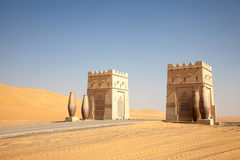 Gate to a desert resort in Abu Dhabi Royalty Free Stock Photos