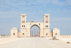 Gate to a farm in the desert of Qatar, Middle East Stock Image