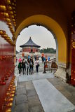 Gate to the Imperial Vault of Heaven. The Temple of Heaven. Beijing. China Royalty Free Stock Images