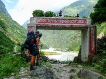 Gate to the Manang District - Nepal Stock Image