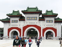 Gate to Martyr's Shrine with tourists Stock Photo