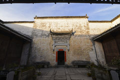 Gate to a rich person's house in ancient hongcun Royalty Free Stock Photography