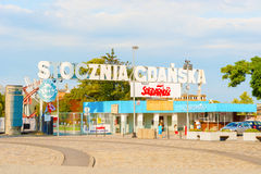 Gate to shipyard in Gdansk, Poland. Gdansk, Poland - August 22, 2014: Main entarance gate into the shipyard in Gdansk, Poland on August 22, 2014. It was the Royalty Free Stock Photography