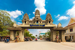 The gate to the state of Cambodia from Thailand. March 23, 2014. Royalty Free Stock Image