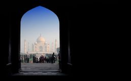 Gate to taj mahal Stock Photography